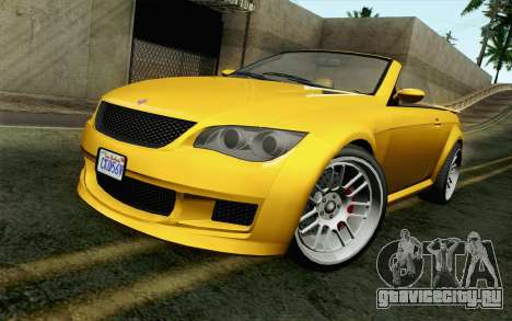GTA 5 Ubermacht Sentinel Coupe для GTA San Andreas