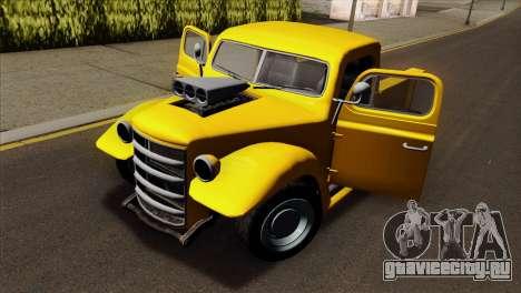 GTA 5 Bravado Rat-Truck для GTA San Andreas вид сзади