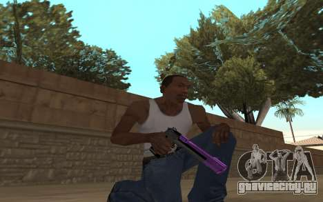 Purple Weapon Pack by Cr1meful для GTA San Andreas второй скриншот