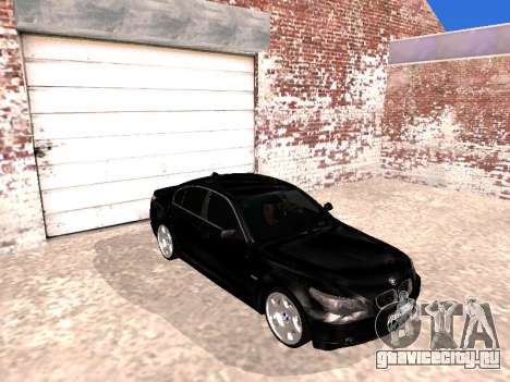 BMW 525i (e60) для GTA San Andreas