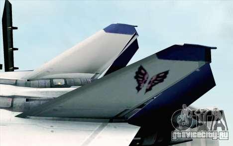 CFA-44 Butterfly Master для GTA San Andreas вид сзади слева