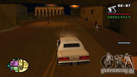 Увеличить или уменьшить радар как в GTA V для GTA San Andreas четвёртый скриншот