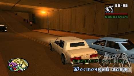 Увеличить или уменьшить радар как в GTA V для GTA San Andreas третий скриншот