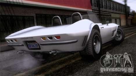 GTA 5 Invetero Coquette Classic TL для GTA San Andreas вид слева