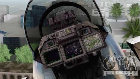 F-15E Artic Blue для GTA San Andreas вид сзади