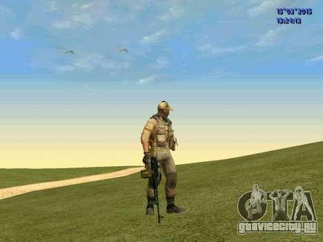 Милиционер ополчения Донбасса для GTA San Andreas второй скриншот