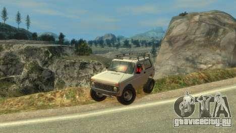 ВАЗ 21213 Нива для GTA 4 вид снизу