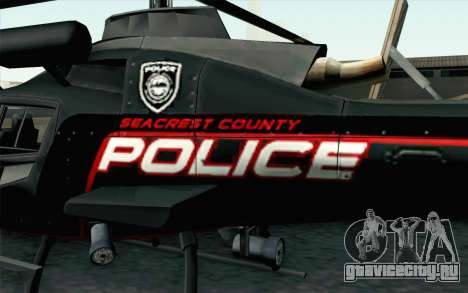 NFS HP 2010 Police Helicopter LVL 3 для GTA San Andreas вид справа