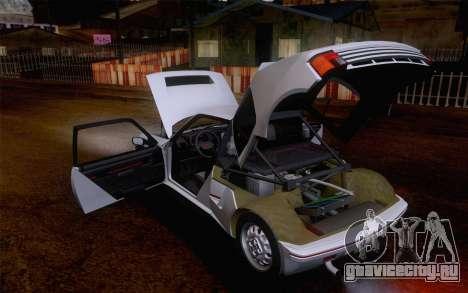 Peugeot 205 Turbo 16 1984 [HQLM] для GTA San Andreas