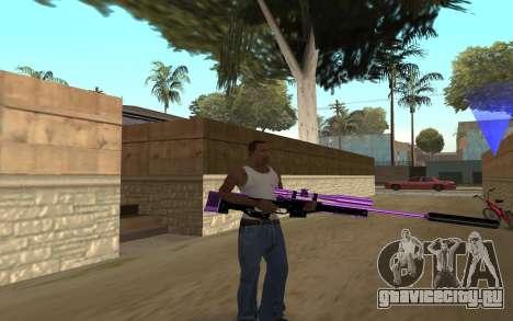 Purple Weapon Pack by Cr1meful для GTA San Andreas третий скриншот