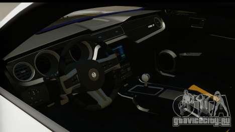 Ford Mustang 2010 Cobra Jet для GTA San Andreas вид изнутри