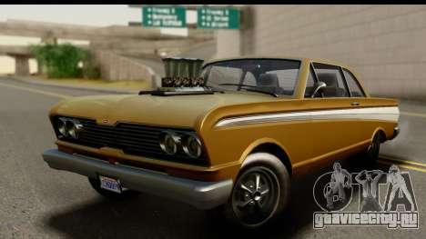 GTA 5 Vapid Blade SA Mobile для GTA San Andreas