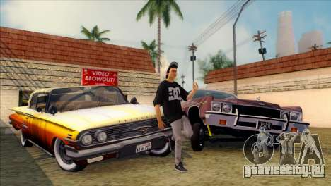 Pierce The Veil ENB для GTA San Andreas