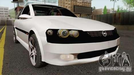 Opel Vectra 2.2 Stock для GTA San Andreas