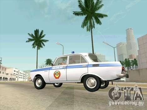 Москвич 2140 Милиция для GTA San Andreas вид сзади
