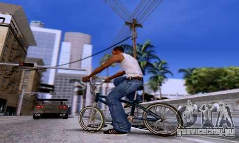 ENB Series EvoGraphics v 1.0 для GTA San Andreas