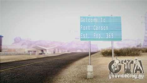 Horizontal ENB 0.076 Medium v1.0 для GTA San Andreas