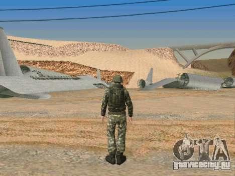 Киношный спецназ СССР для GTA San Andreas седьмой скриншот