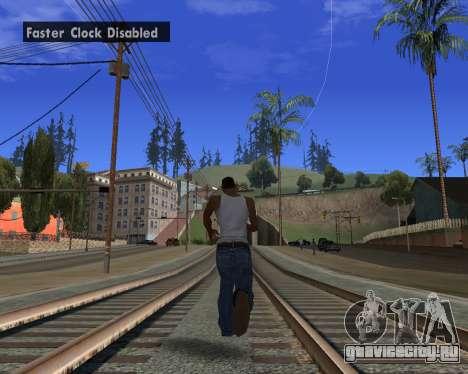 GTA 5 Timecyc v2 для GTA San Andreas второй скриншот