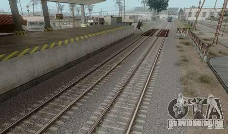HD Рельсы v3.0 для GTA San Andreas третий скриншот