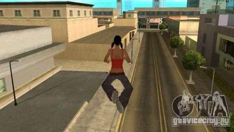 Cleo Fly для GTA San Andreas второй скриншот
