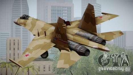 SU-27 Warwolf Squadron для GTA San Andreas вид слева