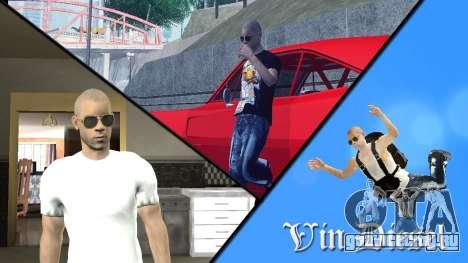 Vin Diesel для GTA San Andreas второй скриншот