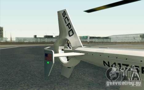 NFS HP 2010 Police Helicopter LVL 1 для GTA San Andreas вид справа