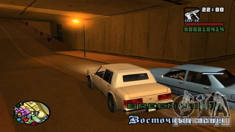 Увеличить или уменьшить радар как в GTA V для GTA San Andreas второй скриншот