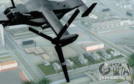 MV-22 Osprey VMM-265 Dragons для GTA San Andreas вид сзади