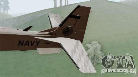 Embraer A-29B Super Tucano Navy White для GTA San Andreas вид сзади слева