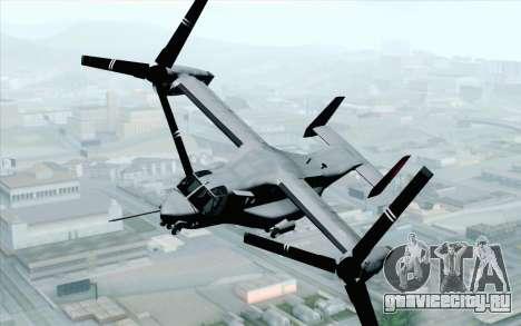 MV-22 Osprey VMM-265 Dragons для GTA San Andreas