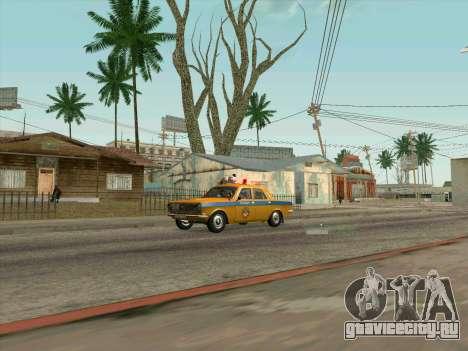 Волга 24-10 ГАИ для GTA San Andreas вид сзади слева