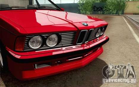 BMW M635CSI E24 1986 V1.0 для GTA San Andreas вид справа