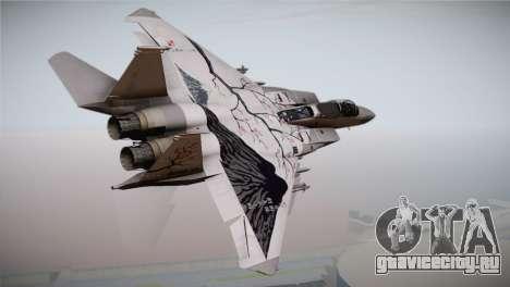 F-22 Raptor Colorful Floral для GTA San Andreas вид слева