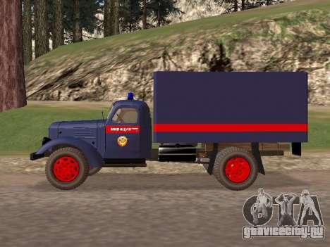 ЗиЛ 157 милиция для GTA San Andreas вид слева