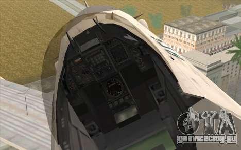 Mitsubishi F-2 Blue JASDF Skin для GTA San Andreas вид справа