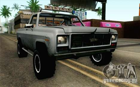 Pickup from Alan Wake для GTA San Andreas