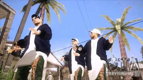 ENB Sunreal для GTA San Andreas третий скриншот