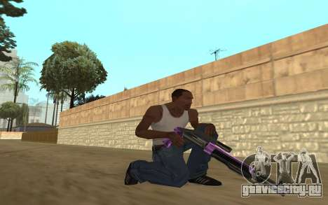 Purple Weapon Pack by Cr1meful для GTA San Andreas четвёртый скриншот