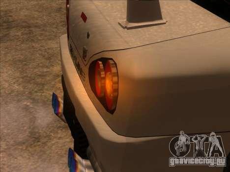 Elegy Skyline для GTA San Andreas вид сзади слева