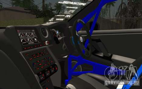 Nissan GT-R 2014 RocketBunny для GTA San Andreas вид справа
