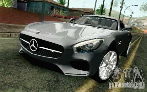 Mercedes-Benz AMG GT 2015 для GTA San Andreas