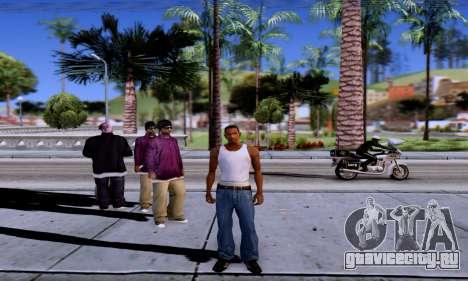 ENB Series EvoGraphics v 1.0 для GTA San Andreas шестой скриншот