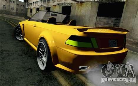 GTA 5 Ubermacht Sentinel Coupe для GTA San Andreas вид слева