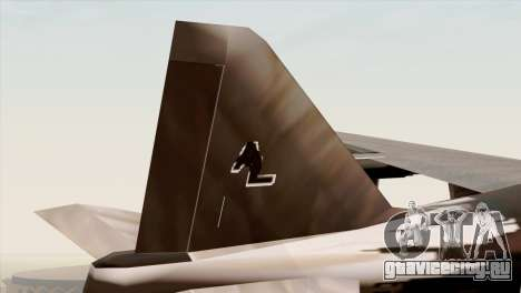 Hydra Eagle для GTA San Andreas вид сзади слева