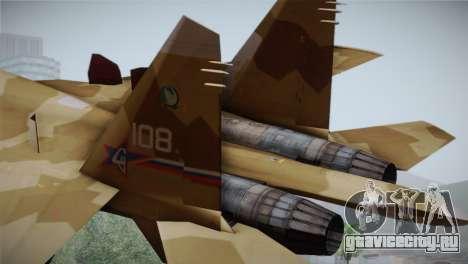 SU-27 Warwolf Squadron для GTA San Andreas вид сзади слева