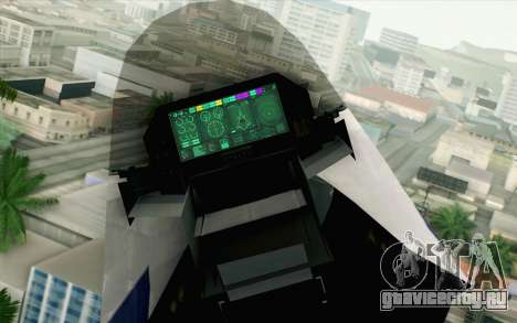 CFA-44 Butterfly Master для GTA San Andreas вид сзади