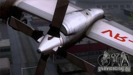 L-188 Electra Cathay P для GTA San Andreas вид сзади