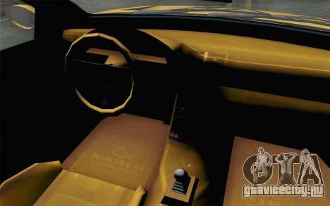 GTA 5 Ubermacht Sentinel Coupe для GTA San Andreas вид сзади